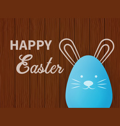 easter egg rabbit vector image