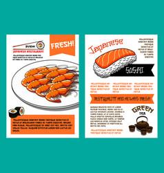japanese cuisine restaurant menu poster template vector image vector image