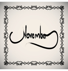 Calligraphic elements month - black design vintage vector image