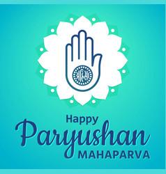 Happy paryushana greeting wishes vector
