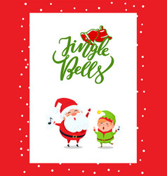 holly jolly greeting card with santa claus and elf vector image