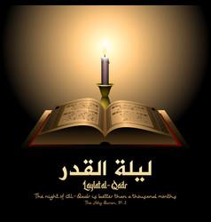 Laylat al-qadr night measures or destiny vector