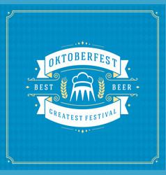 oktoberfest beer festival celebration vintage vector image
