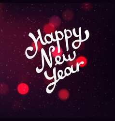stock happy new year vector image