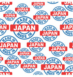 made in japan seamless pattern background icon vector image vector image