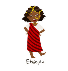 Girl in ethiopia country national clothes wearing vector