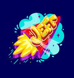 jeff vector image