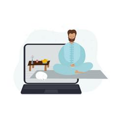 meditation online class flat vector image