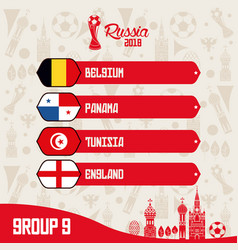 Russia football teams group vector