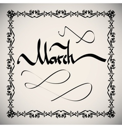 Calligraphic elements month - black design vintage vector image vector image