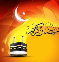 Beautiful qaaba sharif vector