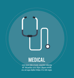 medical health care stethoscope vector image