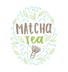 Matcha tea label vector