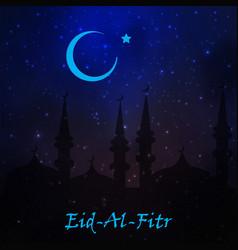 muslim community festival eid al fitr eid mubarak vector image