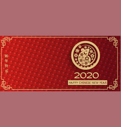 wide horizontal luxury festive card for chinese vector image