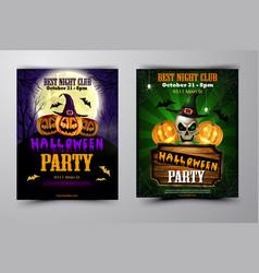 Halloween party flyer with pumpkins vector