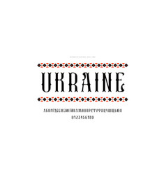Ukrainian decorative serif font vector