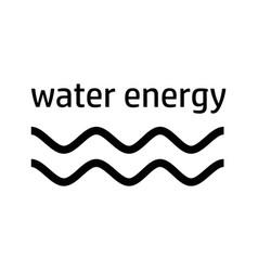 water energy black icon vector image