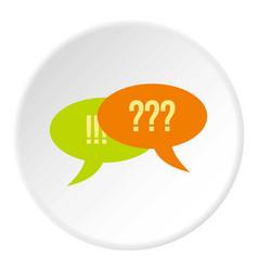 bubble speech icon circle vector image