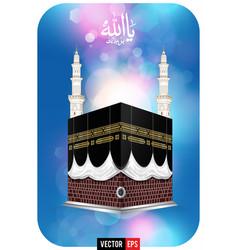 Islamic new designs-2 vector