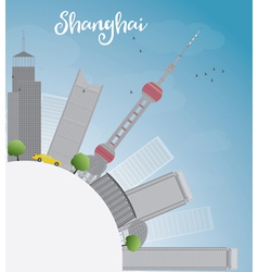 Shanghai skyline with blue sky vector