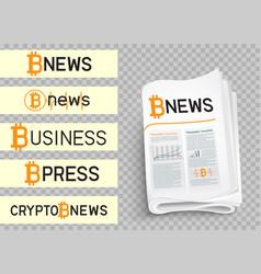 bitcoin news logo set vector image vector image