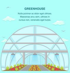 greenhouse aquaponics system social media banner vector image