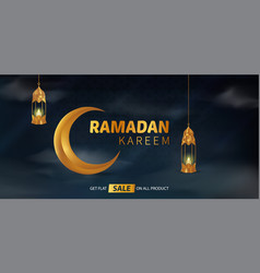 happy beautiful ramadan kareem background vector image