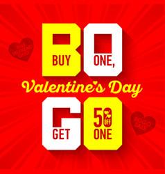 valentines day bogo sale banner vector image