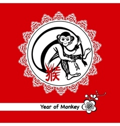 Year Of Monkey Postcard vector