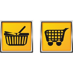 icons 17 vector image vector image