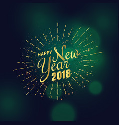 golden 2018 new year greeting background design vector image