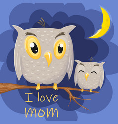 Mother and cute baowl are sitting on a tree vector