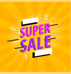 special offer super sale bright banner vector image
