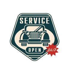 car service logo open 24 7 auto repair vintage vector image