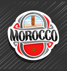 logo for morocco vector image