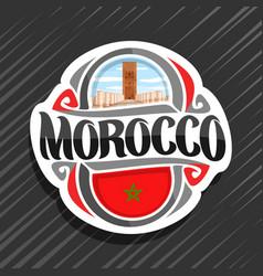 Logo for morocco vector