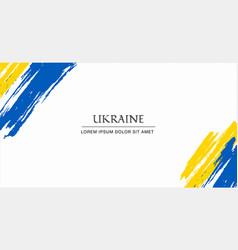 ukrainian flag brush style background with stripes vector image