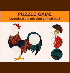 Cute rooster cartoon complete the puzzle vector