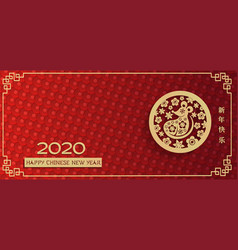 horizontal 2020 chinese new year rat red vector image