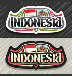 Logo for indonesia vector