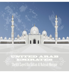 United Arab Emirates landmarks Retro styled image vector image