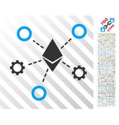 ethereum network nodes flat icon with bonus vector image vector image
