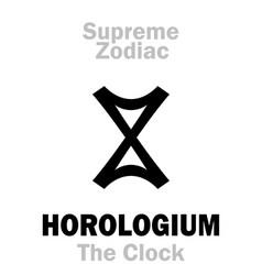 Astrology supreme zodiac horologium the clock vector