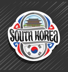 logo for south korea vector image
