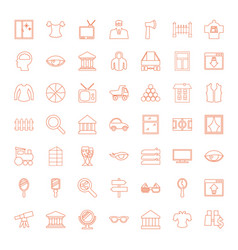 view icons vector image