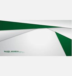 Waving green white background design saudi arabia vector