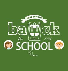 Back to school satchel and children in frames vector