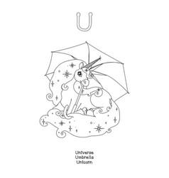 Outline english alphabet amusing animals vector