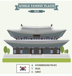 Seoul vector image